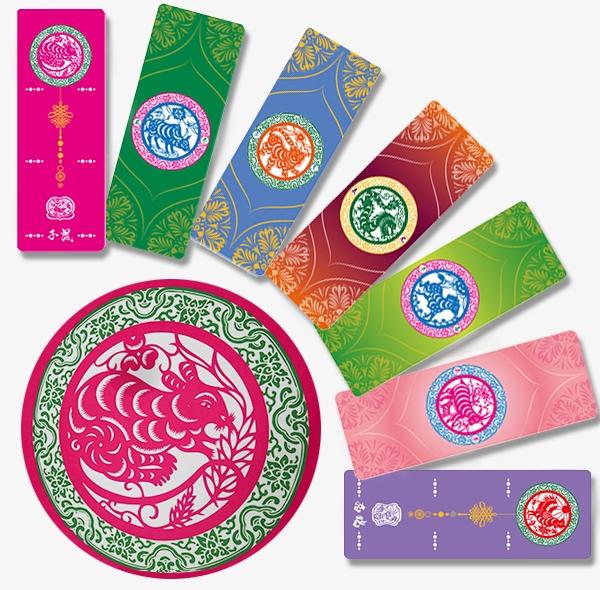安庆十二生肖图案瑜伽防滑垫