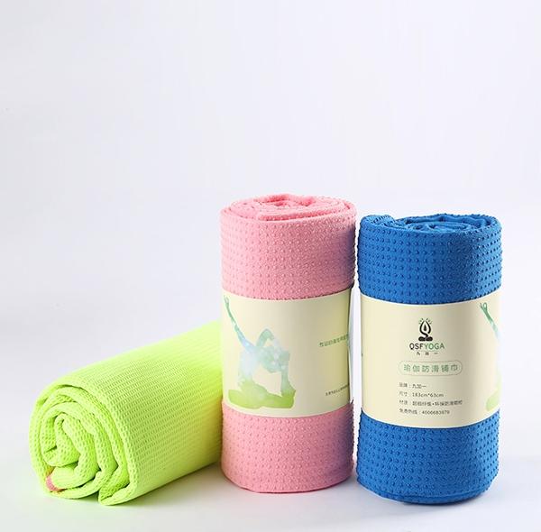 瑜伽辅巾怎样清洗